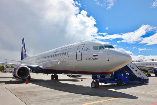 Αποτέλεσμα εικόνας για Aeroflot Partners With Alipay