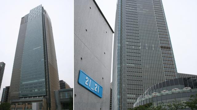 tokyo-japan-presidential-suite-ritz-carlton-hotel-jpg