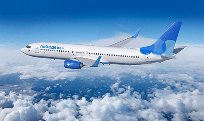 Pobeda Airlines