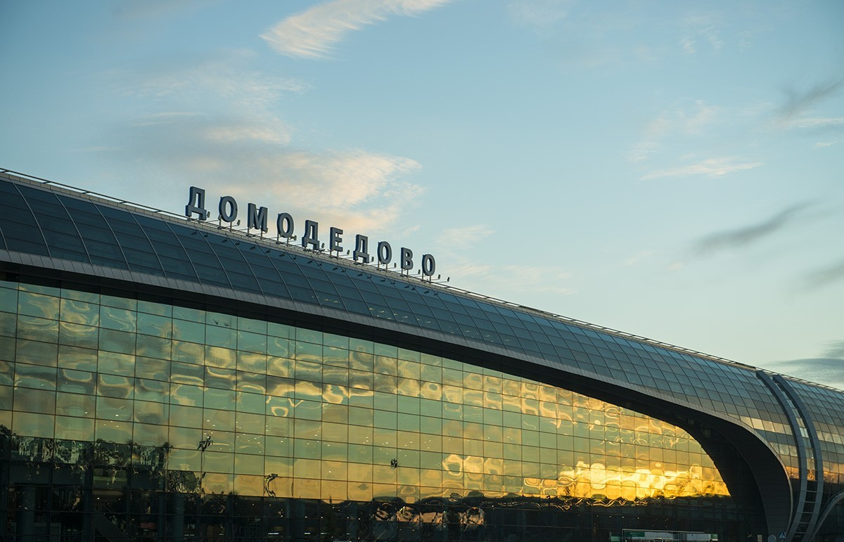 Domodedovo Moscow Airport Moscow Domodedovo Airport has set up a coronavirus testing service. You can take the test at the airport's medical care facility