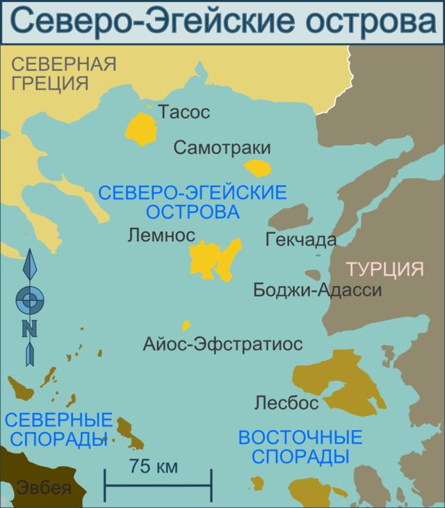 Greece_North_Aegean_island_map_(ru)