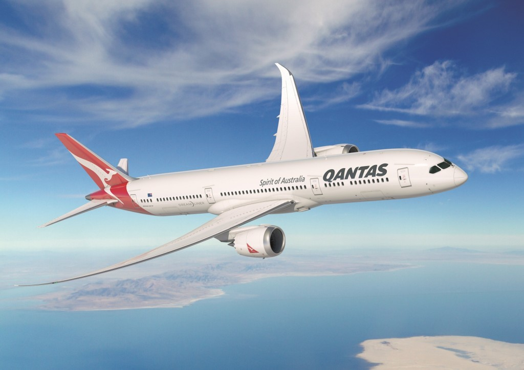 Qantas Group Pilot Academy