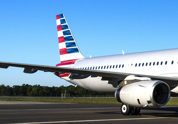 American Airlines Launches Cadet Academy - Rus Tourism News