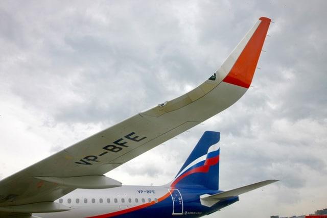 Aeroflot app