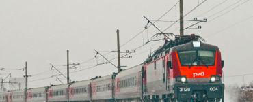 Russian Railways Rail Connection