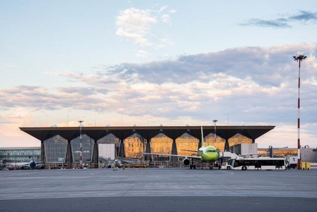 Pulkovo E-Visa St. Petersburg Airport