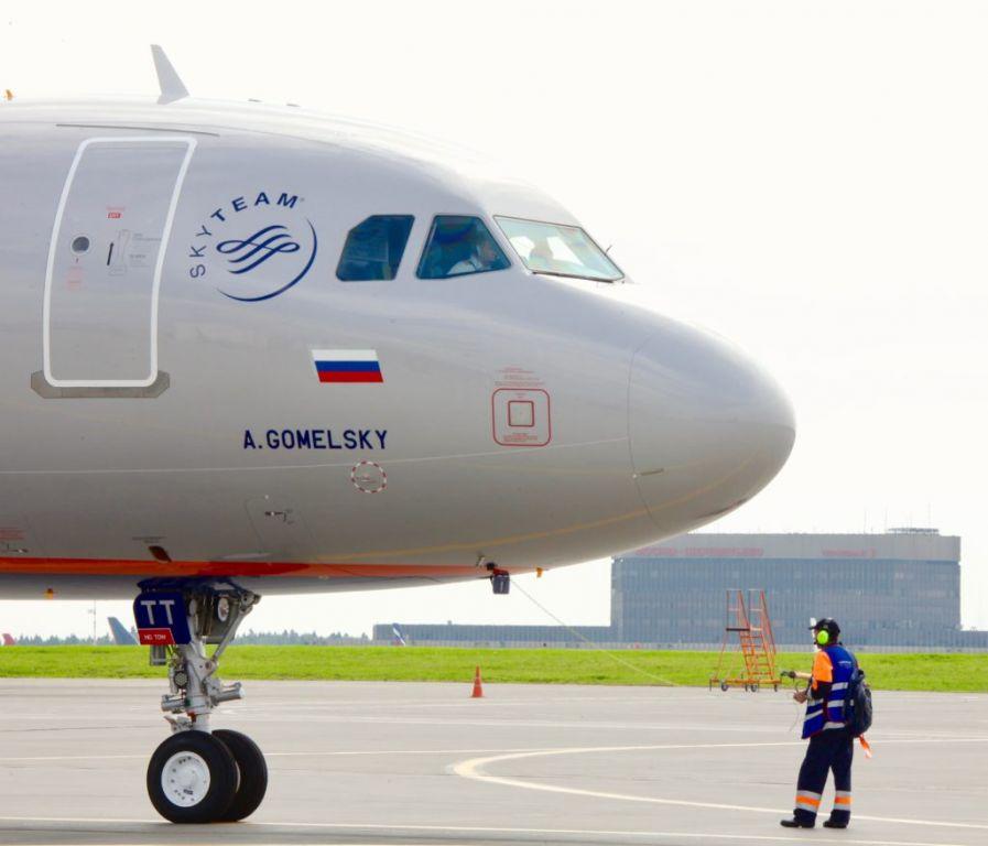 aeroflot Turbulence