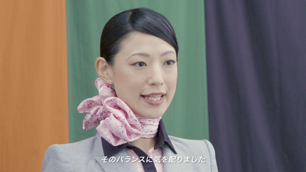 ANA Safety Video