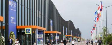 St. Petersburg's Expoforum