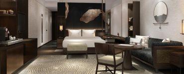 JW Marriott Hotel Qufu
