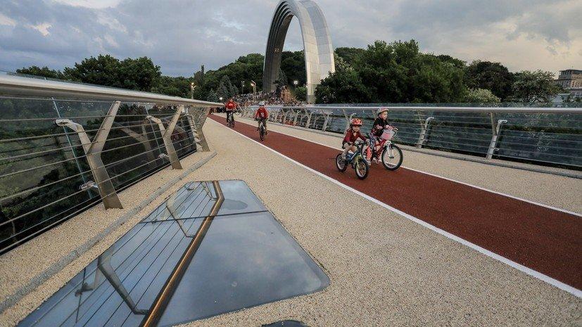 New pedestrian-bicycle bridge