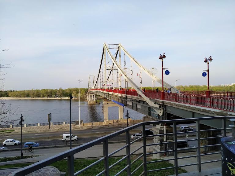 Parkovy Pedestrian Bridge