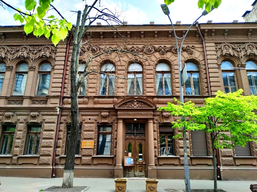 Chocolate house Kyiv