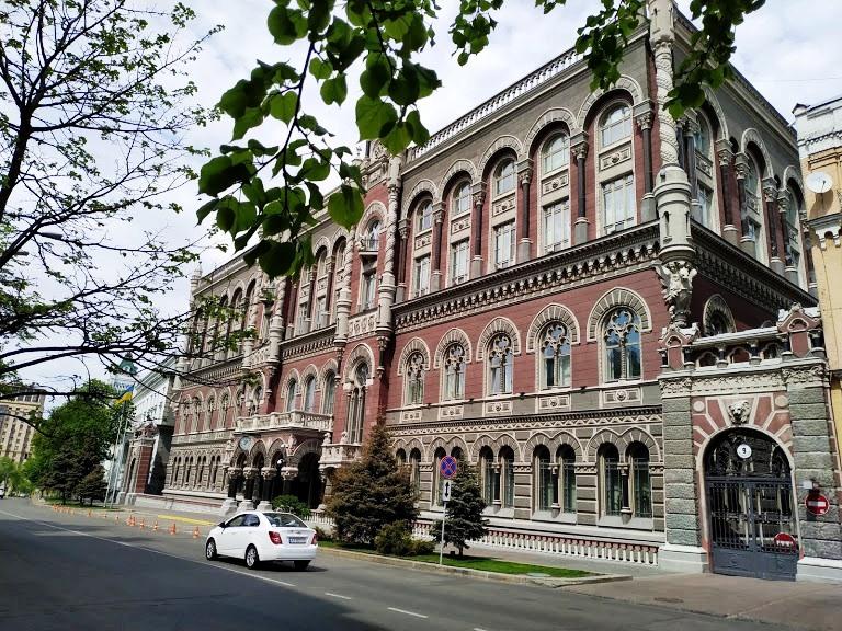 National Bank of Ukraine Kyiv
