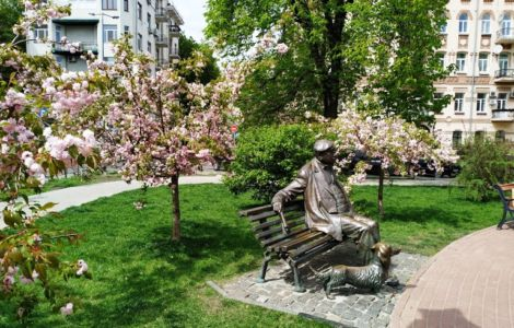 Ivana Franka Square