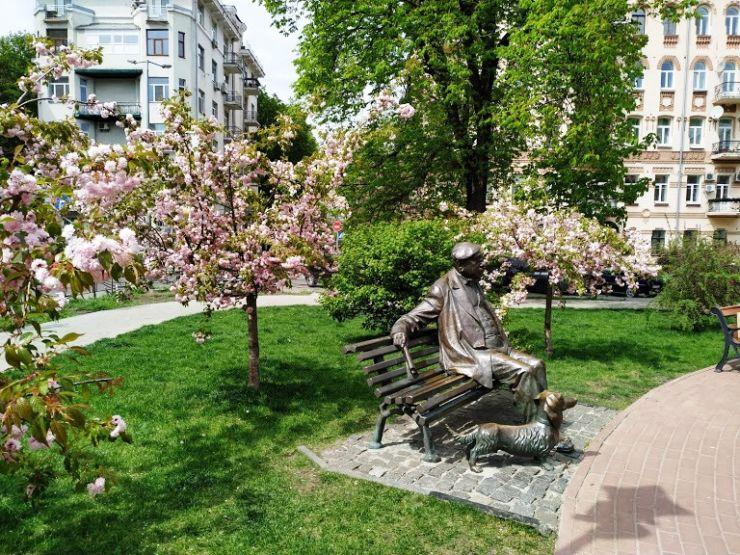 Ivana Franka Square Kyiv