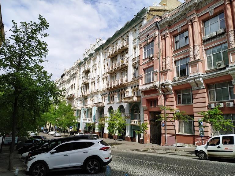 Kyiv street