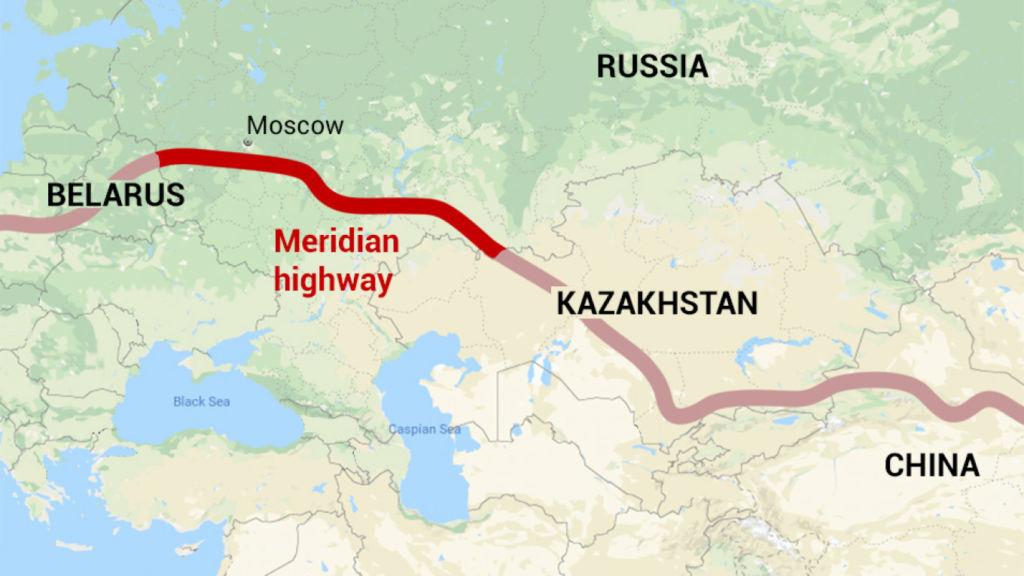 meridian highway
