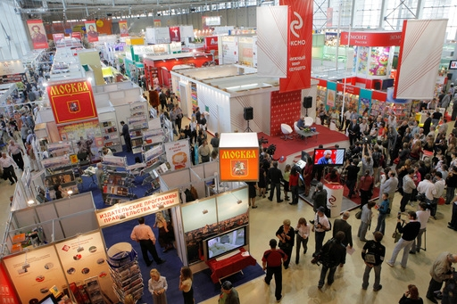 Moscow International Book Fair