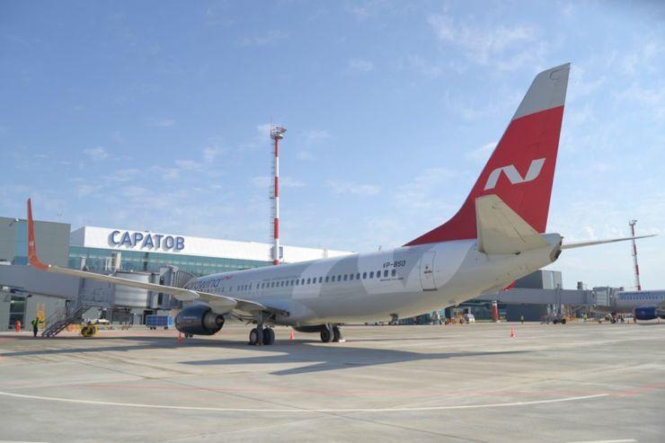 Gagarin International Airport