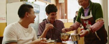 food airbnb friends