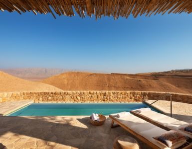 Israel Six Senses