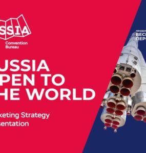 Russian Convention Bureau