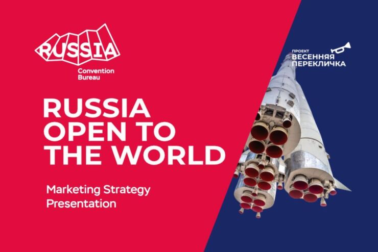 Russian Convention Bureau