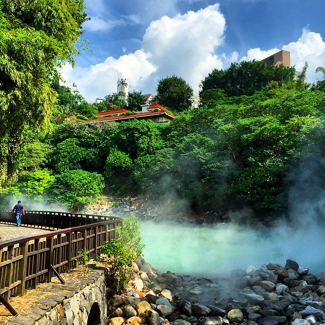 Beitou Hot Springs taipei