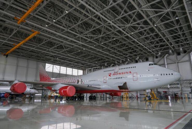 Rossiya Airlines Sheremetyevo