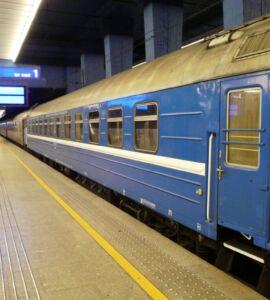 Belarusian Railway